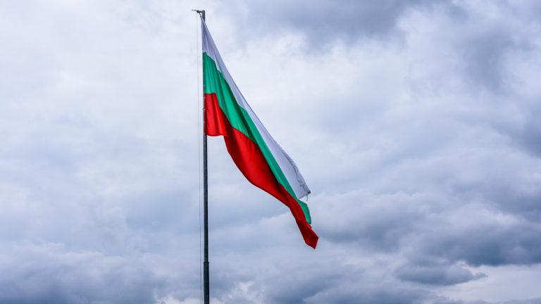 Bulgarische Flagge auf der Festung Ovech bei Provadia